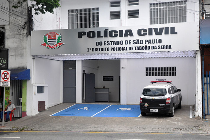 Adílson Oliveira / Verbo Online