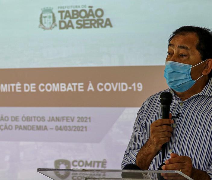 Ian de Freitas / Divulgação / PMTS