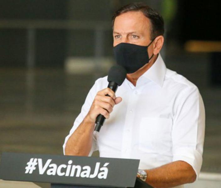 Divulgação | Governo do Estado de São Paulo