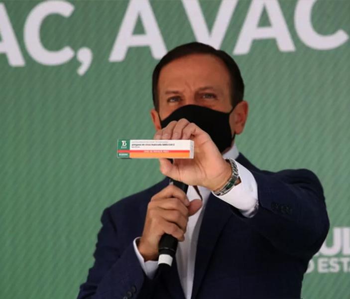 Divulgação / Governo do Estado SP