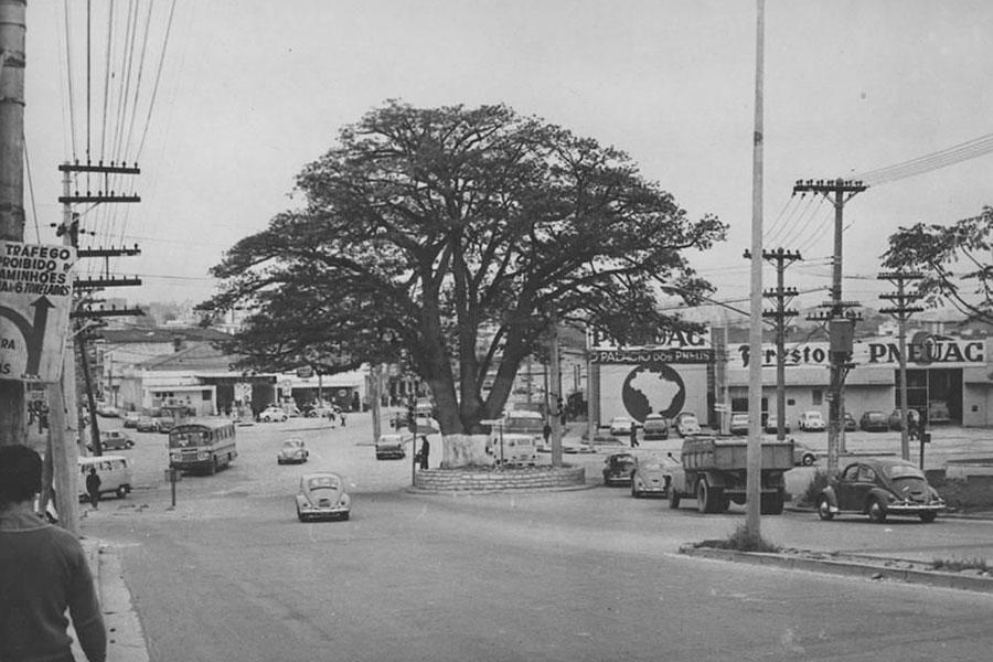 Arquivo Histórico de São Paulo